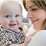Soldes chez Amazon : les meilleurs bons plans pour bébé