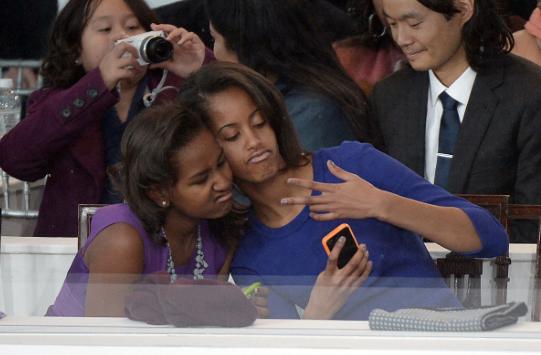 """Le selfie """"Fier de ton père"""""""